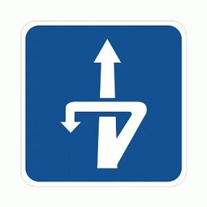 dopravni-znacky-cambio-de-sentido.jpg
