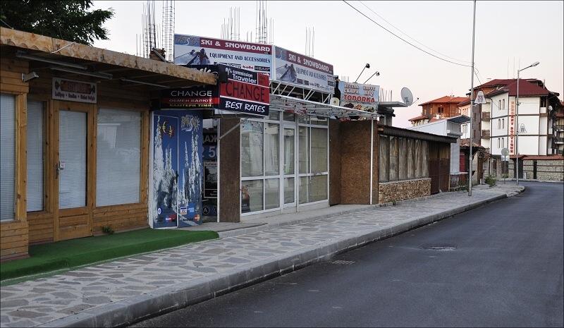 bulharsko0273.jpg