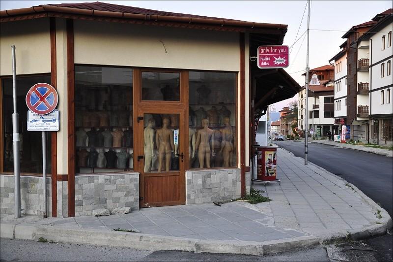 bulharsko0275.jpg