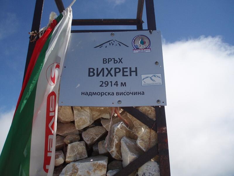 bulharsko0485.jpg